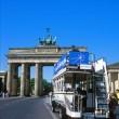 Brandenburger Tor 053-25