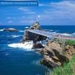 Felsenbrücke von Biarritz Eko 041-46